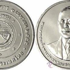 Monedas antiguas de Asia: THAILANDIA / TAILANDIA 20 BAHT 2014 CENTENARIO DEPARTAMENTO CARRETERAS. Lote 189539373