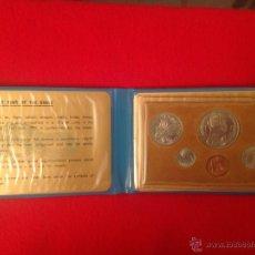 Monedas antiguas de Asia: ESTUCHE CON LAS MONEDAS QUE SE ACUÑARON PARA SINGAPUR EN 1977, PRUEBAS SIN CIRCULAR. Lote 41247166