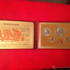 Monedas antiguas de Asia: ESTUCHE CON LAS MONEDAS QUE SE ACUÑARON PARA SINGAPUR EN 1976, PRUEBAS SIN CIRCULAR. Lote 41247248