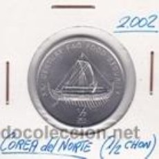 Monedas antiguas de Asia: COREA DEL NORTE 1/2 CHON. Lote 41991404