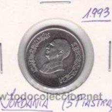 Monedas antiguas de Asia: JORDANIA 5 PIASTRAS 1993. Lote 41998428