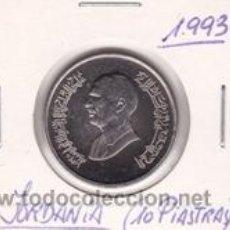 Monedas antiguas de Asia: JORDANIA 10 PIASTRAS 1993. Lote 41998461