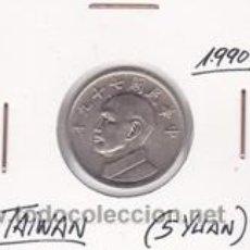 Monedas antiguas de Asia: TAIWAN 5 YUAN 1990 (22 MM.). Lote 42000195