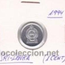 Monedas antiguas de Asia: SRI LANKA 1 CENT 1994. Lote 42000478