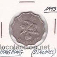 Monedas antiguas de Asia: HONG KONG 2 DOLARES 1993. Lote 42028443