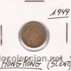 Monedas antiguas de Asia: HONG KONG 5 CENTS 1949. Lote 42028575