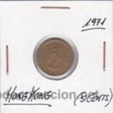 Monedas antiguas de Asia: HONG KONG 5 CENTS 1971. Lote 42028680