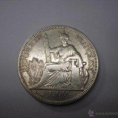Monedas antiguas de Asia: INDOCHINA FRANCESA. 1 PIASTRA DE PLATA DE 1900. Lote 42133319