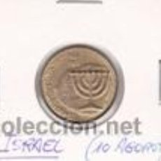 Monedas antiguas de Asia: ISRAEL 10 AGOROT. Lote 42152369