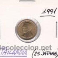 Monedas antiguas de Asia: TAILANDIA 25 SATANG 1991. Lote 42226835