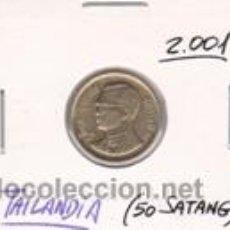 Monedas antiguas de Asia: TAILANDIA 50 SATANG 2001. Lote 42227431