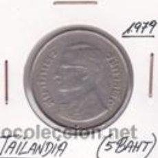Monedas antiguas de Asia: TAILANDIA 5 BAHT 1979. Lote 42227633