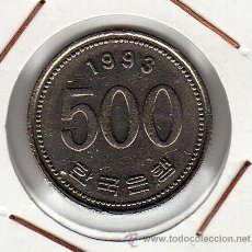 Monedas antiguas de Asia: COREA DEL SUR : 500 WON 1993 EBC . Lote 42434541