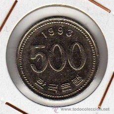 Monedas antiguas de Asia: COREA DEL SUR : 500 WON 1993 EBC. Lote 42437607