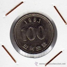 Monedas antiguas de Asia: COREA DEL SUR : 100 WON 1991 EBC. Lote 42461454