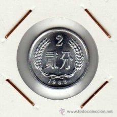 Monedas antiguas de Asia: CHINA : 2 FEN 1983 SIN CIRCULAR . Lote 42462088