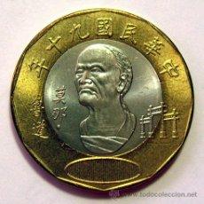 Monedas antiguas de Asia: MONEDAS DEL MUNDO . TAIWAN . 20 YUAN. SIN CIRCULAR . BIMETALICA. Lote 42587510
