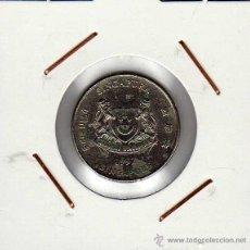 Monedas antiguas de Asia: SINGAPUR : 20 CENTS 1997 MBC+. Lote 43320506