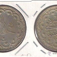 Monedas antiguas de Asia: MONEDA DE 10 KURUSH DE TURQUIA DE 1915. RESTOS DE BRILLO ORIGINAL. PLATA. EBC+ (ME1234).. Lote 44038531