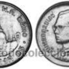 Monedas antiguas de Asia: THAILANDIA / TAILANDIA 25 SATANG Y# 187. Lote 44164159