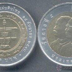 Monedas antiguas de Asia: TAILANDIA 10 BAHT 2006 KM 430 130º ANIV. DEL AUDITOR ( BIMETÁLICA ). Lote 191123115