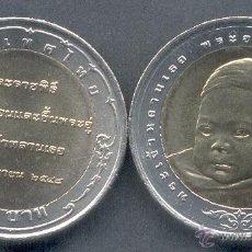 Monedas antiguas de Asia: TAILANDIA 10 BAHT 2006 KM 417 PRÍNCIPE TEEPANGKORN RASMICHOTI ( BIMETÁLICA ). Lote 189537017