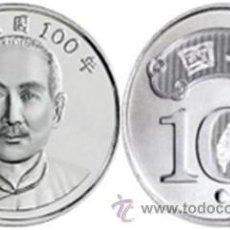 Monedas antiguas de Asia: TAIWAN 10 YUAN 2011 SUN YAT-SEN. Lote 191075525