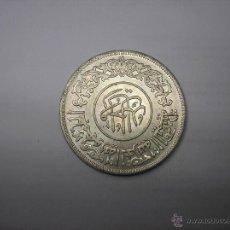 Monedas antiguas de Asia: YEMEN , 1 RIYAL DE PLATA DE AH 1382 = 1963.. Lote 44390574