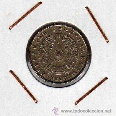 Monedas antiguas de Asia: KAZASTÁN : 20 TENGÉ 2000 MBC+. Lote 44487126