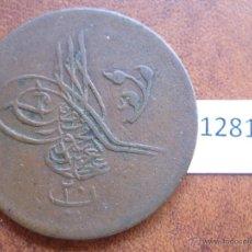 Monedas antiguas de Asia: IMPERIO OTOMANO , TURQUIA 20 PARA 1277-10/1860 TURKIA. Lote 44751562