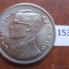 Monedas antiguas de Asia: THAILANDIA , 1 BATH 2520/1977. Lote 44762175