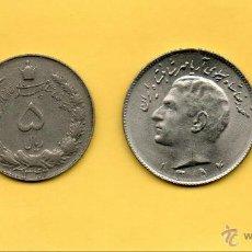 Monedas antiguas de Asia: MM. LOTE 2 MONEDAS IRAN. PERSIA. VER FOTOGRAFIAS. PERSA. Lote 44825594