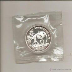 Monedas antiguas de Asia: CHINA 1990. 1 ONZA DE PLATA PANDA ENCAPSULADA Y EN SU PLASTICO ORIGINAL. Lote 44834584