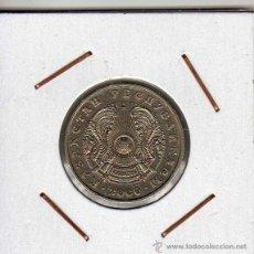 Monedas antiguas de Asia: KAZASTÁN : 50 TENGÉ 2000 MBC+. Lote 45036402