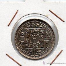 Monedas antiguas de Asia: NEPAL : 1 RUPEE 2034 (1977) MBC+. Lote 45456484
