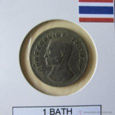 Monedas antiguas de Asia: TAILANDIA 1 BAHT 1974. KM. Y100. Lote 45708042