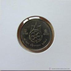 Monedas antiguas de Asia: TAILANDIA 2 BAHT 1985. KM. Y177. Lote 45708363