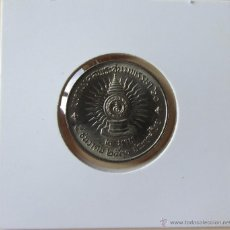 Monedas antiguas de Asia: TAILANDIA 2 BAHT 1987. KM. Y194. Lote 45708434