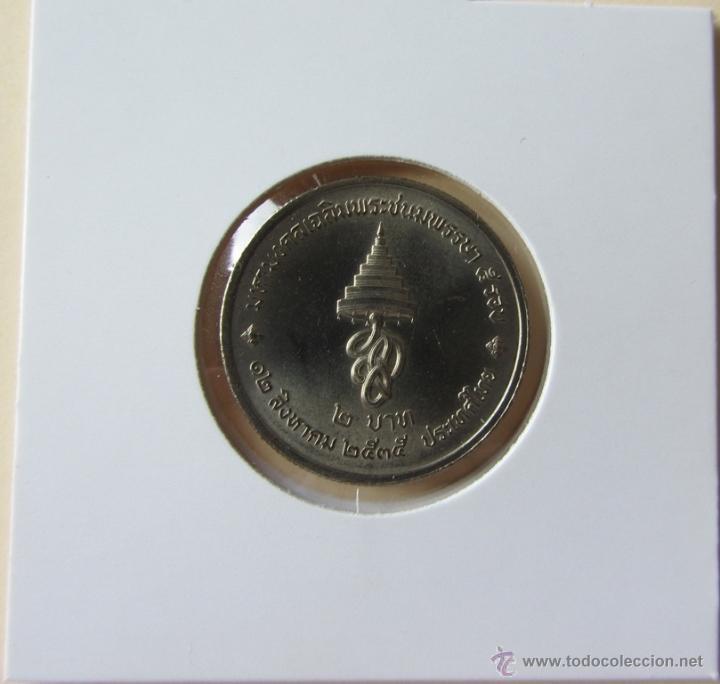 TAILANDIA 2 BAHT 1992. KM. Y259 (Numismática - Extranjeras - Asia)