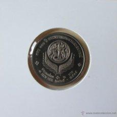 Monedas antiguas de Asia: TAILANDIA 2 BAHT 1992. KM. Y270. Lote 45708518