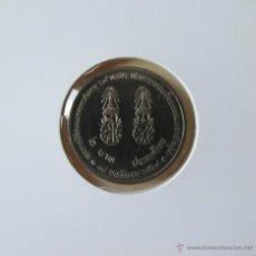 Monedas antiguas de Asia: TAILANDIA 2 BAHT 1992. KM. Y272. Lote 45708536