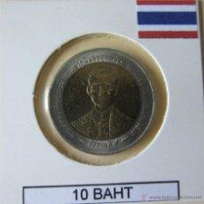 Monedas antiguas de Asia: TAILANDIA 10 BAHT 1996. KM. Y328.1. Lote 45708646
