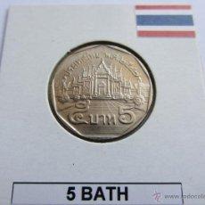 Monedas antiguas de Asia: TAILANDIA 5 BAHT KM. Y446. Lote 45708934