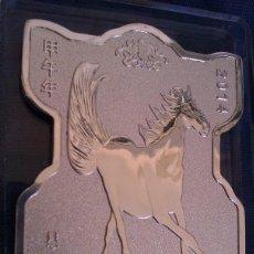 Monedas antiguas de Asia: GRAN PIEZA CHINA ALEACION CON PLATA PURA EL CABALLO 2014 HOROSCOPO CHINO PIEZA MUY GRANDE. Lote 45831460