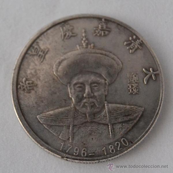 Moneda China Emperador Del Año 1796 1820 Comprar Monedas