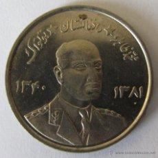 Monedas antiguas de Asia: AFGANISTAN 5 AFGHANIS 1961 KM 955. Lote 46618380