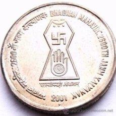 Monedas antiguas de Asia: MONEDA CURIOSA DE LA INDIA AÑO 2001 CON UNA MANO Y LA SWASTICA DE LA ALEMANIA NAZI INTERESANTE PIEZA. Lote 47103581