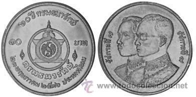 THAILANDIA / TAILANDIA 10 BAHT 1993 Y 283 60º ANIV. DEPARTAMENTO DEL TESORO (Numismática - Extranjeras - Asia)