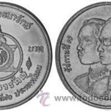 Monedas antiguas de Asia: THAILANDIA / TAILANDIA 10 BAHT 1993 Y 283 60º ANIV. DEPARTAMENTO DEL TESORO. Lote 214070236