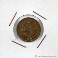 Monedas antiguas de Asia: ISLAS MALDIVAS : 25 LAARI 1404 (1984) MBC+. Lote 47598111
